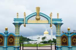 Sultan Omar Ali Saifuddin Mosque in Brunei Darussalam