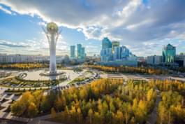 Visit Astana, Kazakhstan