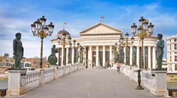 Archäologisches Museum in Skopje