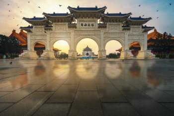 Sala commemorativa, Taiwan