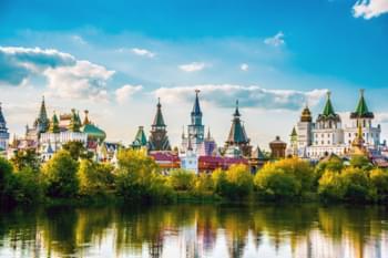 Blick auf Moskau, Russland