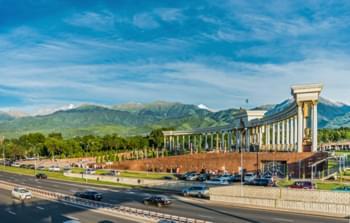 Ciudad de Almaty