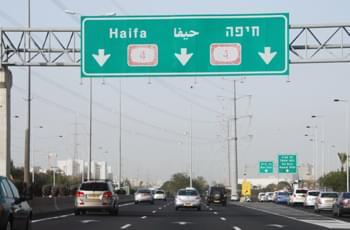 Straßenschild in Israel